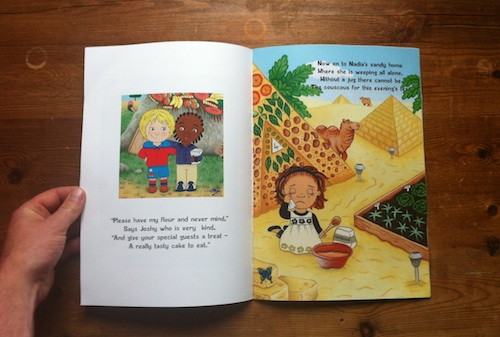 Sunny Lane Children's Book